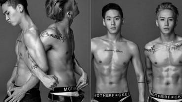 BIGBANG 舞者雙權兄弟 火紅小鮮肉粉絲爆多!