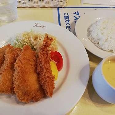 レストラン神谷のundefinedに実際訪問訪問したユーザーunknownさんが新しく投稿した新着口コミの写真