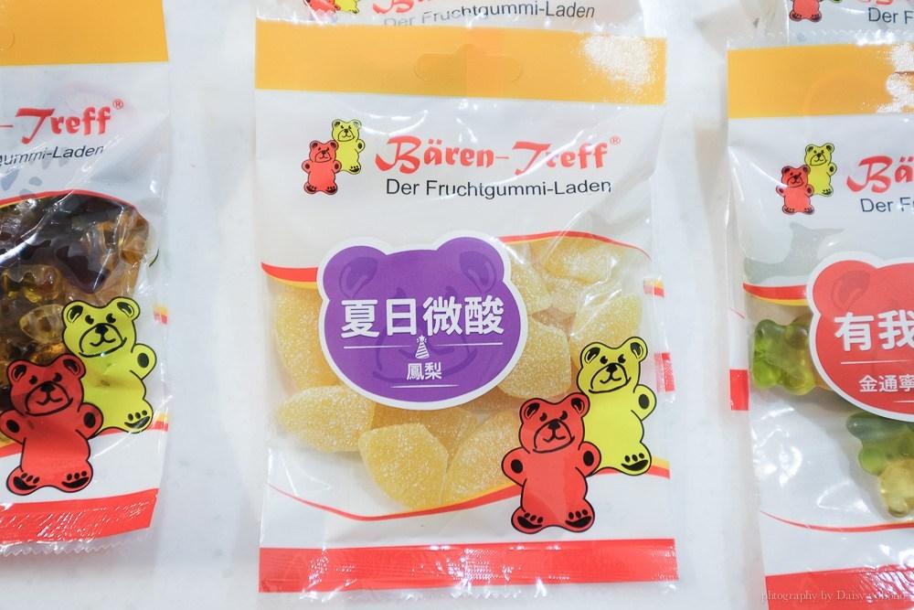 Bären-Treff, 德國伴手禮, 小熊軟糖, 爆漿軟糖, 蜂蜜軟糖, 水果軟糖, 天然德國軟糖, 德國伴手禮