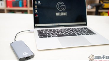 GameToGo Hub 多功能轉接器開箱動手玩:內建 SSD 固態儲存、讓 Mac 變身 Windows 電腦,能裝 Office 也能玩英雄聯盟!(同場加映:GameToGo 2 系列同步登場,速度更快、散熱更佳!)