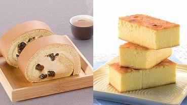 起司控大滿足~亞尼克推出9款金光閃閃「起司甜點」!同步再開賣北部限定「黑糖珍珠美人茶」生乳捲!