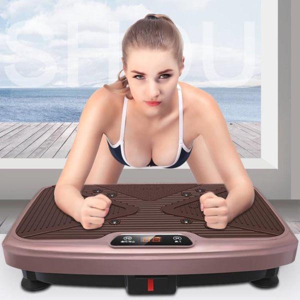 甩脂機抖抖機懶人家用運動健身減肥器材瘦腰瘦腿肚子瘦身減肥神器