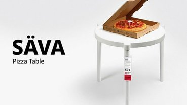 必勝客和IKEA合作推出真人適用的披薩中間那張桌子…