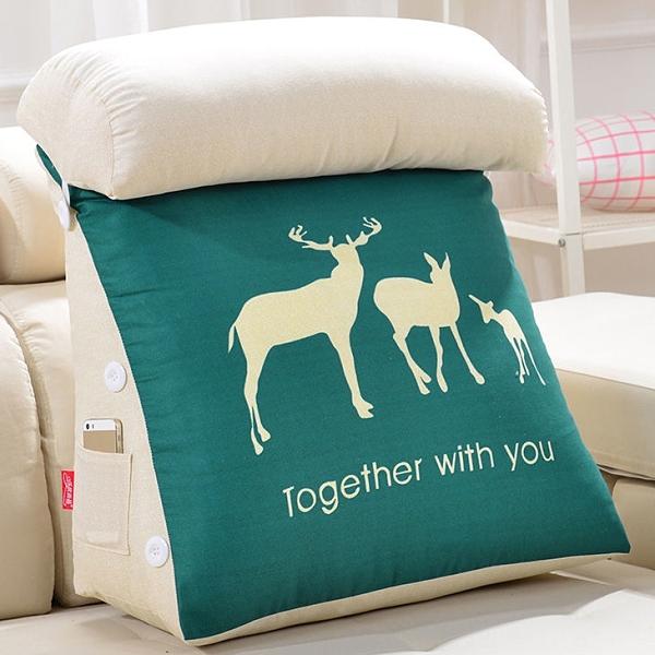 三角靠枕 護腰床頭靠墊大靠背床上靠枕沙發抱枕腰靠墊床靠背墊軟包
