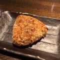 実際訪問したユーザーが直接撮影して投稿した新宿魚介・海鮮料理馬鹿とけむりの写真