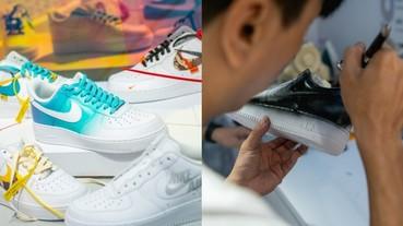 自己的 AF-1 自己做!Nike 推出「 FORCE 新力場 」期間限定活動,讓你把天馬行空的想像注入球鞋、服飾中!