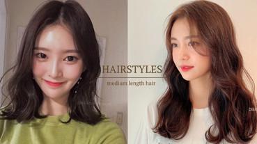 韓妞「中長髮」髮型範本特輯!5款韓系最夯髮型,超完美修飾小臉~