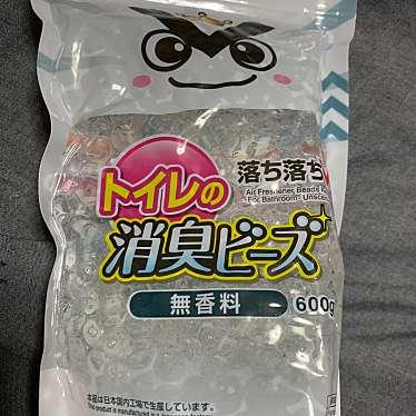 ダイソー ピーコックストア久我山店のundefinedに実際訪問訪問したユーザーunknownさんが新しく投稿した新着口コミの写真