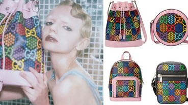 Gucci老花包推出霓虹配色!從水桶包、小圓包到運動鞋全都變得超可愛!