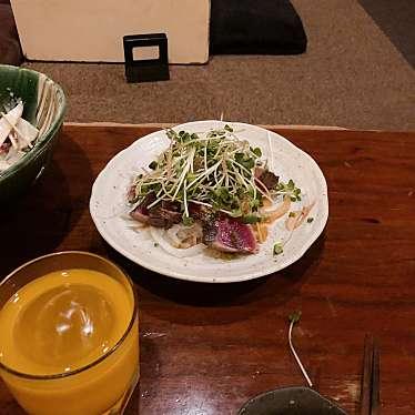 実際訪問したユーザーが直接撮影して投稿した歌舞伎町居酒屋お茶漬けBAR・離れ個室 ZUZU 新宿店の写真