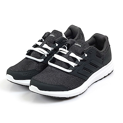 型號:CP8833透氣網布鞋面靈活、舒適的穿著感平價戶外專用 C/P值極高
