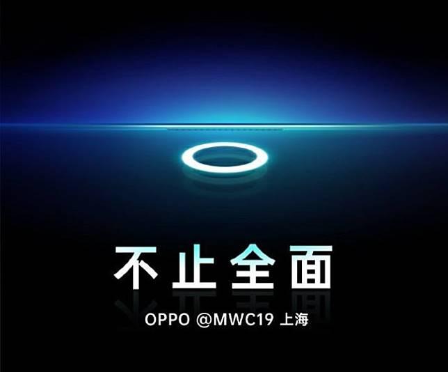OPPO เตรียมเปิดตัวเทคโนโลยีกล้องหน้าใต้จอแสดงผลในงาน MWC 2019 วันที่ 26 มิ.ย.นี้
