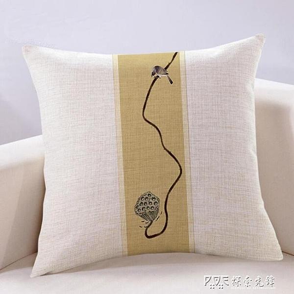 新中式現代沙發抱枕佛系復古茶樓禪意中國風荷花大靠背枕文藝棉麻