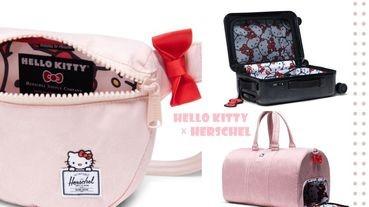 Herschel x HELLO KITTY 聯名包款上市!超萌的凱蒂貓行李袋、行李箱、寵物包,台灣也買得到!