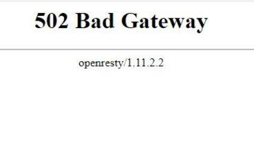 露天拍賣發生故障情況 官方表示「目前露天網站部分功能正在緊急維修中」
