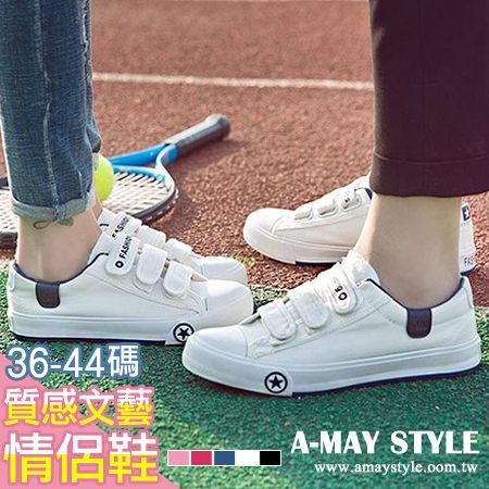 多件更省-情侶鞋-清新日系魔鬼氈帆布鞋(36-44加大碼)