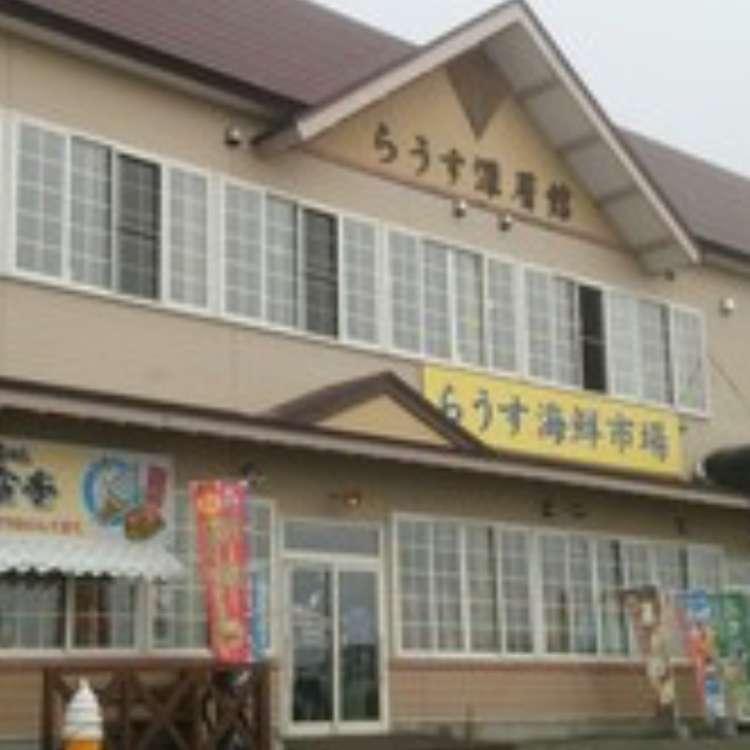 実際訪問したユーザーが直接撮影して投稿した本町魚介・海鮮料理知床食堂の写真