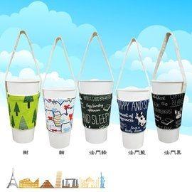 鉑麗星 雙層印花飲料環保提袋(1入) 手搖杯提袋 手提杯套 杯袋 熊樹狗貓八款隨機 台灣製造