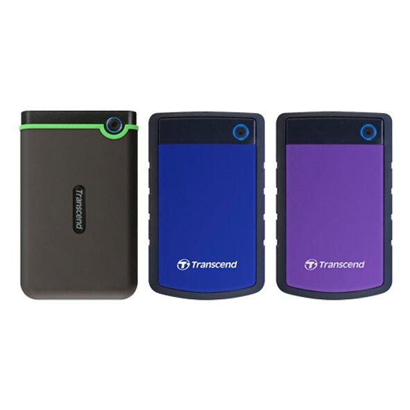 創見 Transcend 1T 2T 4T USB3.1 隨身硬碟 軍規 防震 1TB 2TB 4TB 外接硬碟