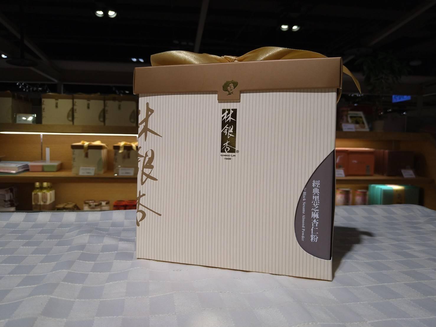 【買1盒再送1包】林銀杏經典黑芝麻杏仁粉600g/黑芝麻+天然杏仁原豆+松子/再送100克1包