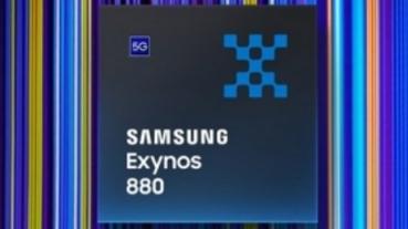 三星發表 Exynos 880 處理器,將 5G 帶入中階手機