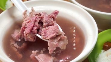 【台南北區】西羅殿牛肉湯台南人ㄟ早餐.台南新鮮牛肉湯,點牛肉湯就送免費肉燥飯.來台南早餐就要吃這個!
