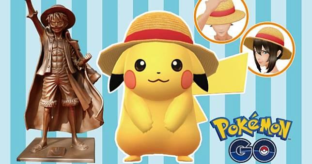 《Pokemon Go》x《航海王》魯夫草帽皮卡丘限時登場,聯名應援熊本縣復興