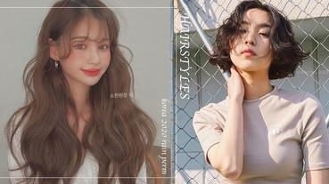 2020韓國大勢捲髮範本「Rain Perm」!慵懶線條溫柔唯美,不同臉型遮肉顯瘦長度詳解