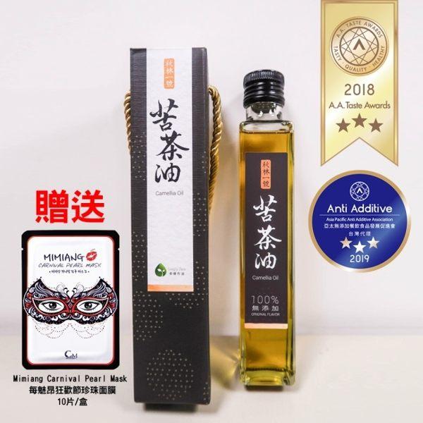 大梵天推出的所有油品,均屬頂級食用油,採用新鮮天然苦茶籽。