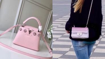 攜帶方便、小巧可愛 6 款人氣粉色名牌 Mini Bag