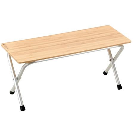 可當凳子或置物桌的多功能折疊置物架 可放置物品,遠離地面的潮濕,也可做為板凳乘坐使用。 ●材質:竹集成材、不鏽鋼、鋁製營柱 ●尺寸:846×340×397(h)mm ●收納尺寸:846×456mm ●