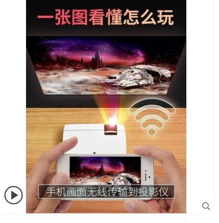 M2手機投影儀家用辦公高清智能wifi無線微小型投影機可攜式家庭影院