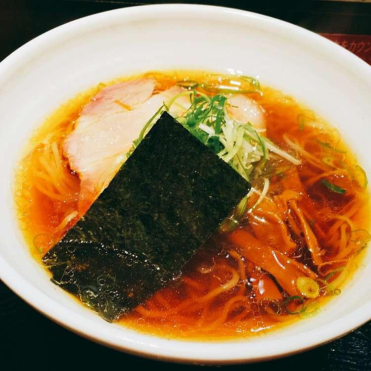 新宿区周辺で多くのユーザーに人気が高い醤油ラーメンラーメン巖哲の醤油の写真