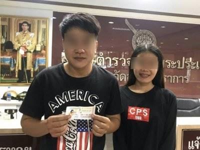 Menang Lotere Rp2,8 M, Pria Ini Malah Pergi Tinggalkan Istrinya