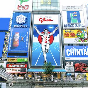 【機票】台北(TPE)-大阪(OSA)機票點我搜