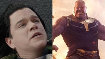 〔復仇者聯盟〕羅素兄弟確認《復仇者聯盟3》更多死亡名單 麥特戴蒙演出的「洛基」也領便當了...