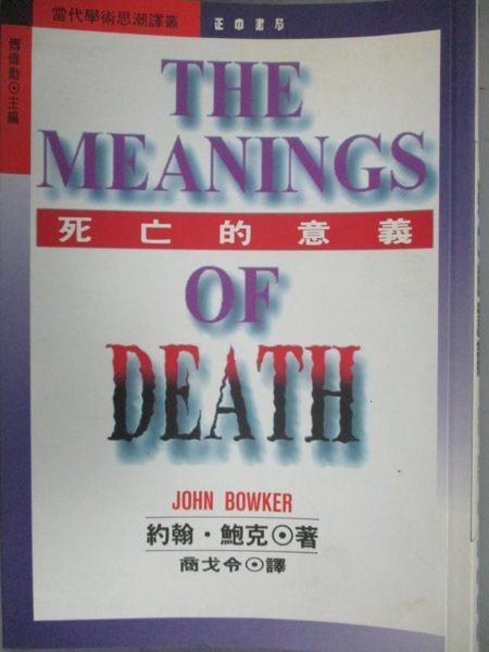 [ISBN-13碼] 9789570909326n[ISBN] 9570909323