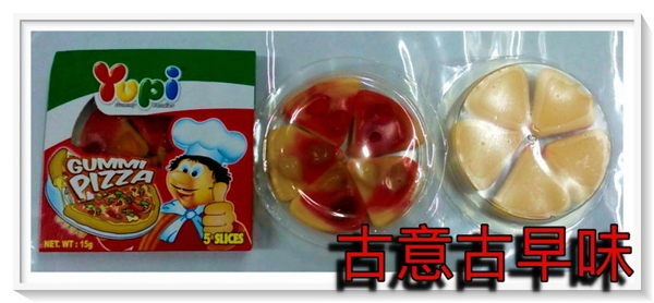 披薩軟糖 (24入/盒) 古早味 懷舊零食 童玩 糖果 披薩 QQ軟糖
