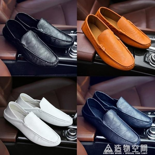 春季豆豆鞋男韓版休閒皮鞋社會精神小伙懶人一腳蹬百搭個性潮鞋夏