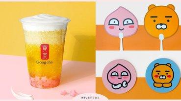 KAKAO FRIENDS×貢茶聯名限定4款新品!還有獨家超萌「提袋」和「杯墊」