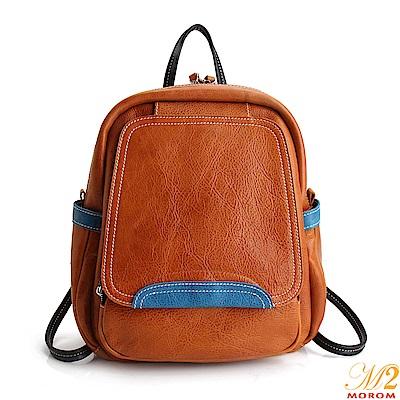 M2原皮手作工藝 真皮時尚美學掀蓋造型手提/後背包(咖啡)