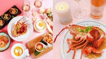 珍寶海鮮首度推出個人獨享餐!「情人節套餐」快閃9天~肥美龍蝦、大顆干貝、辣椒蟹肉和海鮮炒麵全都一人獨享!