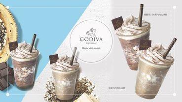 GODIVA全新消暑飲品上市!「錫蘭茶72%黑巧克力凍飲」vs「焙茶白巧克力凍飲」,巧克力控絕對不能錯過!
