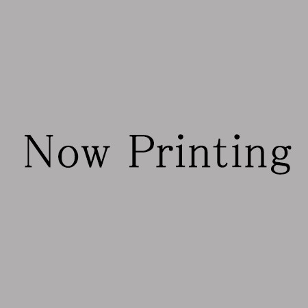 now-printing_450.png