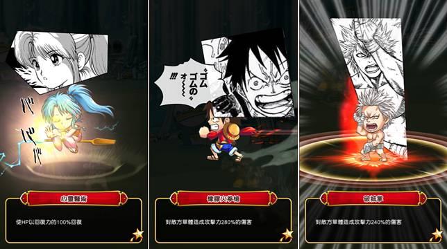 遊戲融合了原作知名場景的角色動畫與戰鬥場面,超有共鳴。