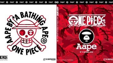 AAPE BY *A BATHING APE x One Piece 全新2018聯乘系列10月5日台灣開賣!