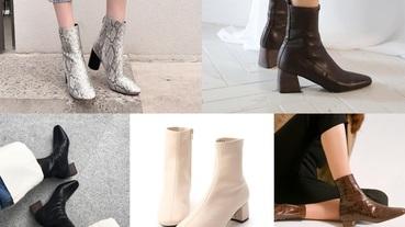 2019 趨勢靴款推薦: 貼踝、皮質、動物紋!PTT都在夯,五款時髦靴子帶你走跳秋冬時尚圈!