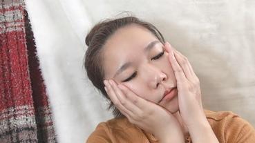 【皮膚保養】natu-reC精華液,高純度、高穩定、好吸收,讓皮膚保養無死角!