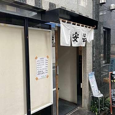 広島料理 安芸のundefinedに実際訪問訪問したユーザーunknownさんが新しく投稿した新着口コミの写真