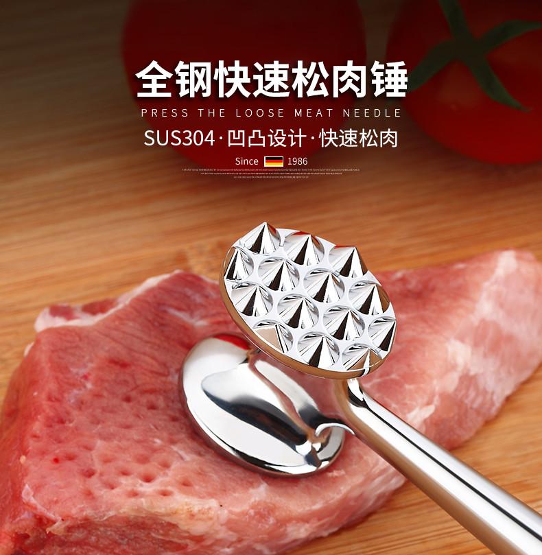 敲肉錘 打肉錘家用304不銹鋼 拍嫩肉錘日本德國商用砸牛排送肉錘搗碎肉錘